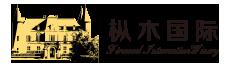 青岛枞木国际酒业有限公司
