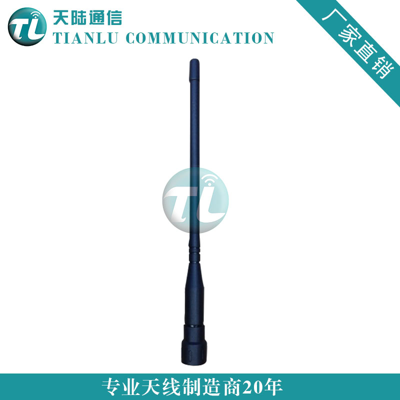 深圳26MHz天线 欢迎来电 泉州市天陆通信科技供应