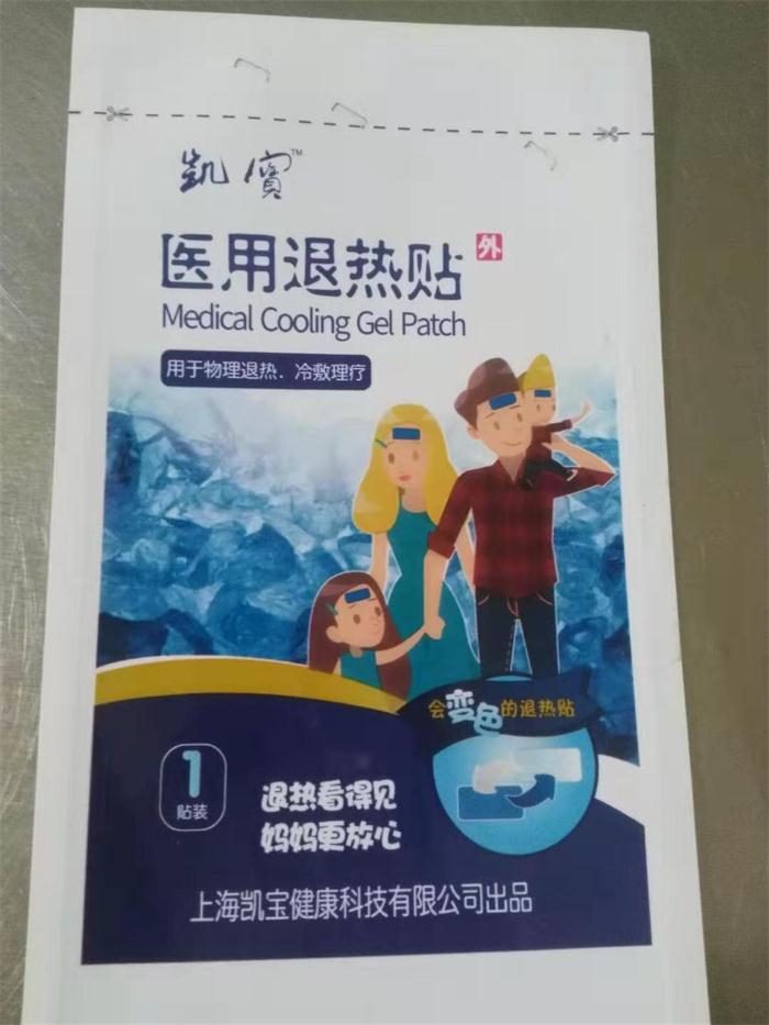 河南异形袋定制价格 诚信经营「郑州溢彩印务供应」