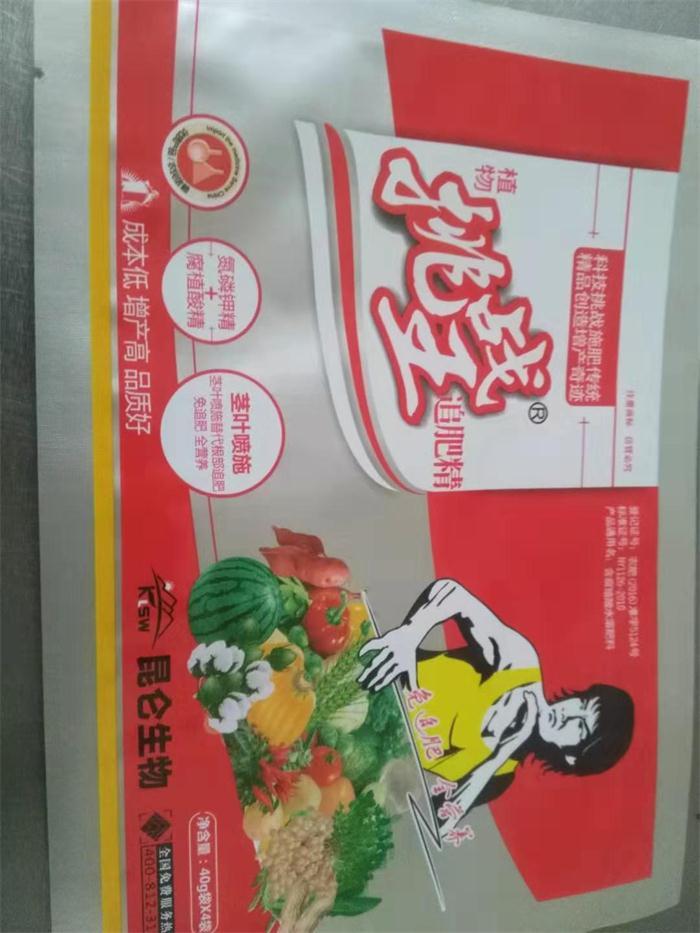 鄭州側邊封袋子設計公司 誠信服務「鄭州溢彩印務供應」