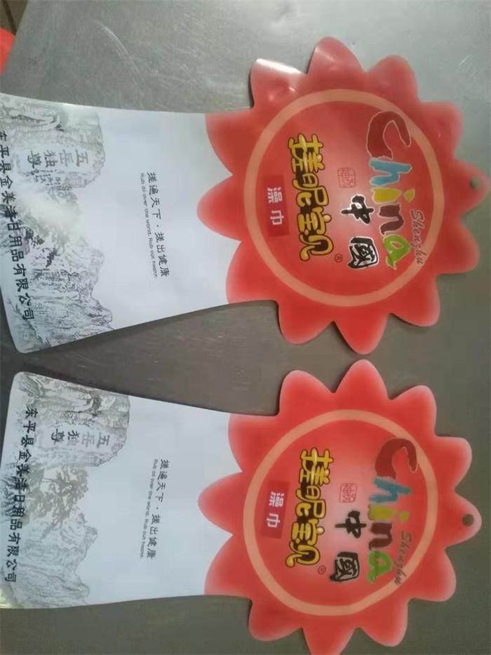 食品袋定制多少钱 欢迎咨询「郑州溢彩印务供应」