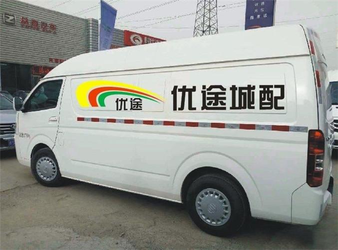 周口倉儲配送服務 誠信為本 河南優途貨物運輸供應