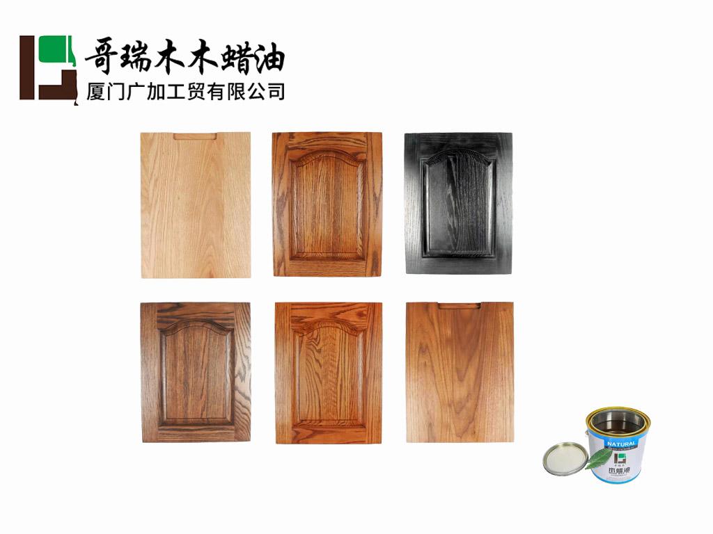 广州木蜡油厂家 值得信赖 哥瑞木木蜡油供应