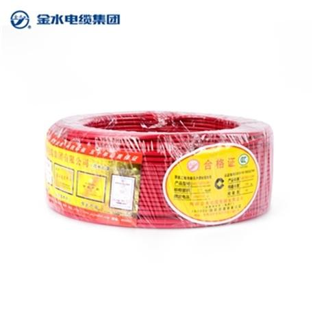 四川阻燃电线品牌哪家好 值得信赖 河南金水电缆集团供应