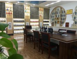 中山红酒加盟 选枞木红酒很专业「青岛枞木国际酒业供应」