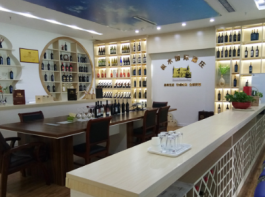 上海葡萄酒招商加盟「青岛枞木国际酒业供应」