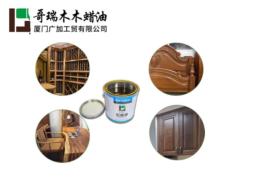 大連水性木蠟油銷售 值得信賴 廈門廣加工貿供應