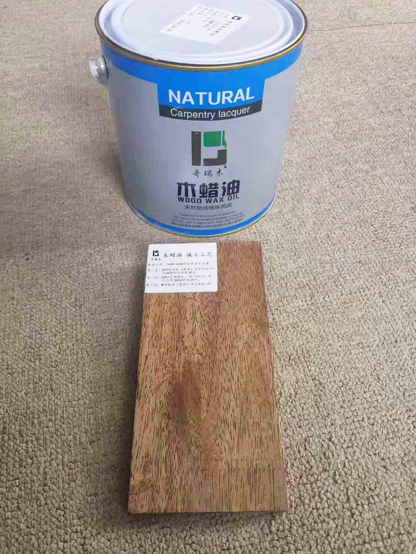 深色木蜡油什么牌子好 值得信赖 哥瑞木木蜡油供应