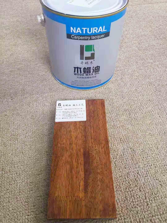 榆木木蜡油施工 值得信赖 哥瑞木木蜡油供应