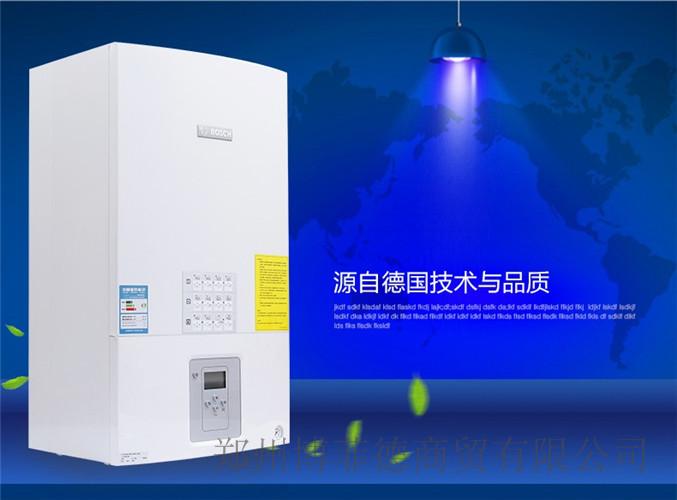 北京德國進口博世壁掛爐精選廠家 值得信賴 鄭州博菲德商貿供應