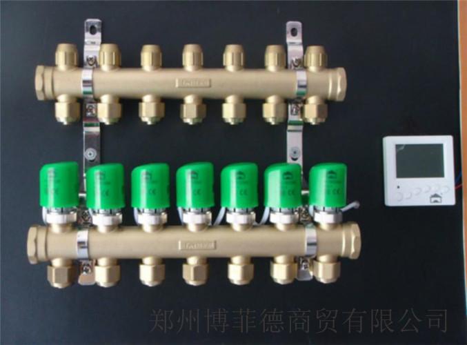 新郑per地暖分水器厂家价格 欢迎咨询 郑州博菲德商贸供应