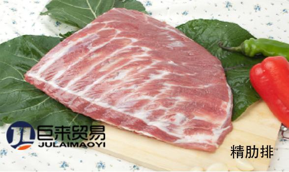 临沂冷冻猪肉分割产品批发价格 值得信赖 临沂巨来食品贸易供应