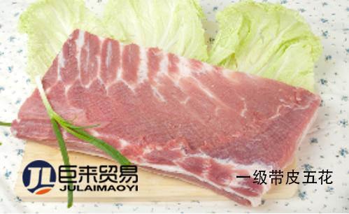 济南冷冻猪肉分割产品批发 值得信赖 临沂巨来食品贸易供应