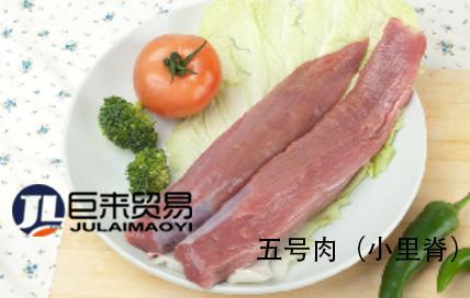 济南新鲜猪肉分割产品价格 值得信赖 临沂巨来食品贸易供应