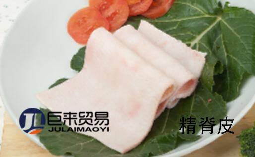 安徽猪肉分割产品批发价格,分割产品