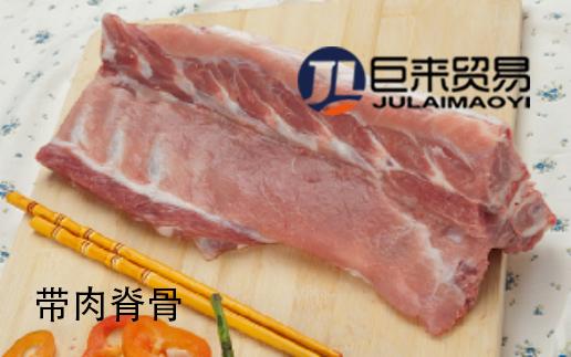 浙江猪肉分割产品有哪些 值得信赖 临沂巨来食品贸易供应