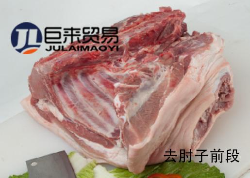 青岛优质猪肉分割产品批发 欢迎咨询 临沂巨来食品贸易供应
