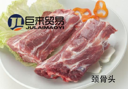 聊城猪分割产品 欢迎咨询「临沂巨来食品贸易供应」