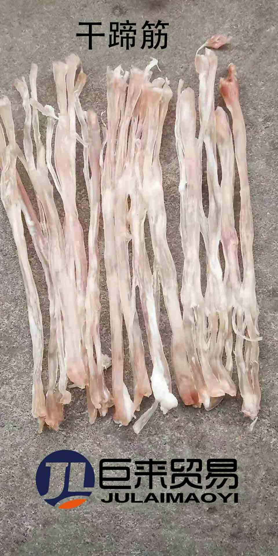 廣東優質豬心管批發 值得信賴 臨沂巨來食品貿易供應