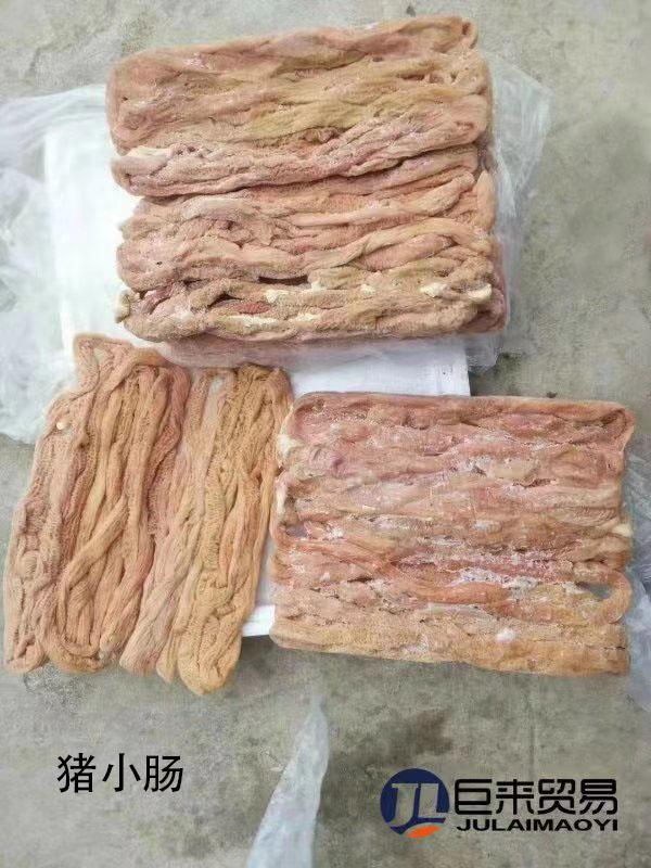 上海專業豬喉頭批發 值得信賴 臨沂巨來食品貿易供應