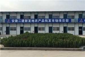 淮南高聳鋼構廠房廠家