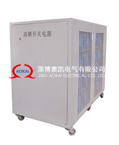 石家庄阴极电泳电源厂家「淄博奥凯电气供应」