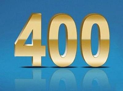 河南企业400电话在哪办理 有口皆碑 河南桔子通信技术供应