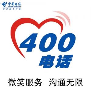 河南电信400电话怎么收费的 欢迎来电 河南桔子通信技术供应