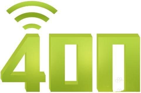 济源400电话类型 欢迎来电 河南桔子通信技术供应