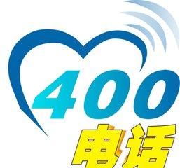 平顶山联通400电话多少钱 抱诚守真 河南桔子通信技术供应