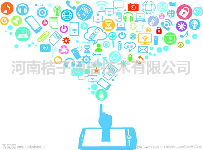 河南光纤宽带种类 真诚推荐 河南桔子通信技术供应