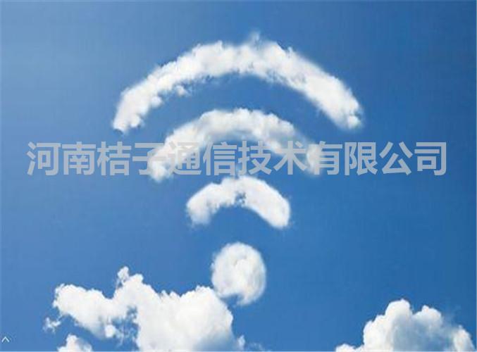 郑州公用宽带包年 诚信为本 河南桔子通信技术供应