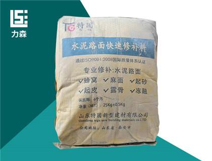 无锡护砼修补料多少钱一吨 力森特种建材供应