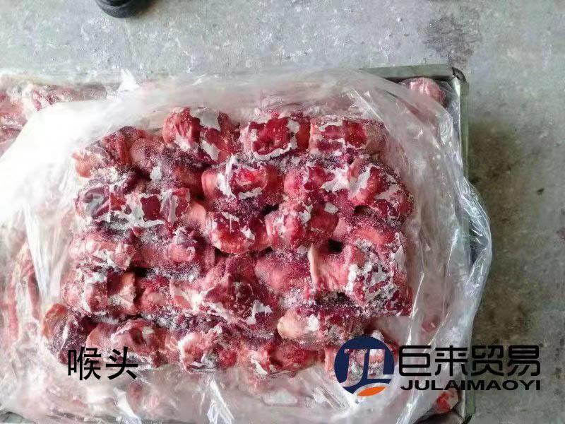 罗庄区猪下水 客户至上 临沂巨来食品贸易供应