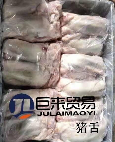 上海冷凍豬副產品批發價格 值得信賴 臨沂巨來食品貿易供應