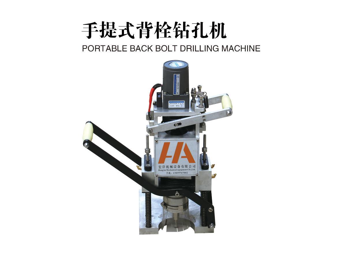 福建背栓机供应 宏岸机械供应