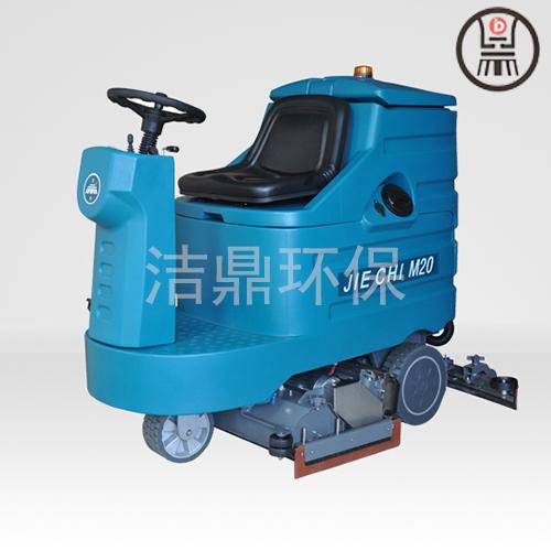 辽宁坐驾式洗地车生产厂家 山东洁鼎环保科技供应
