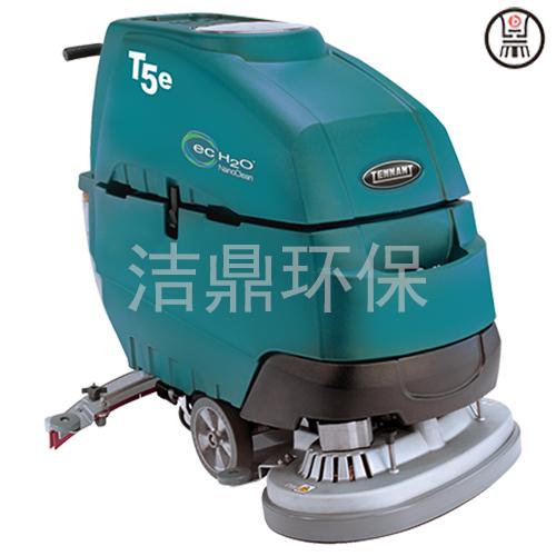 江苏坐驾式洗地车生产厂家 山东洁鼎环保科技供应