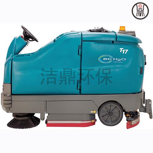 陕西驾驶式洗地车 山东洁鼎环保科技供应