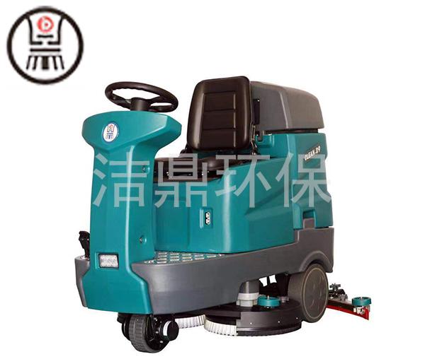 新疆驾驶型洗地车多少钱 山东洁鼎环保科技供应