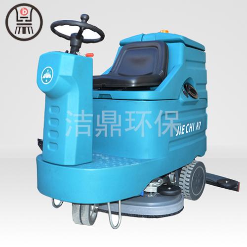 北京驾驶式洗地机哪家售后服务好 山东洁鼎环保科技供应