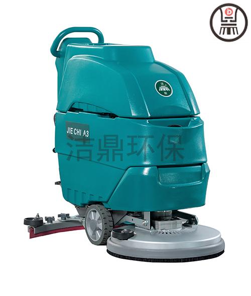 甘肃自走洗地机是什么 山东洁鼎环保科技供应