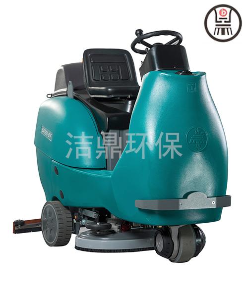 江苏驾驶式洗地机现货供应 山东洁鼎环保科技供应