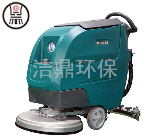 北京驾驶式洗地机多少钱一台 山东洁鼎环保科技供应