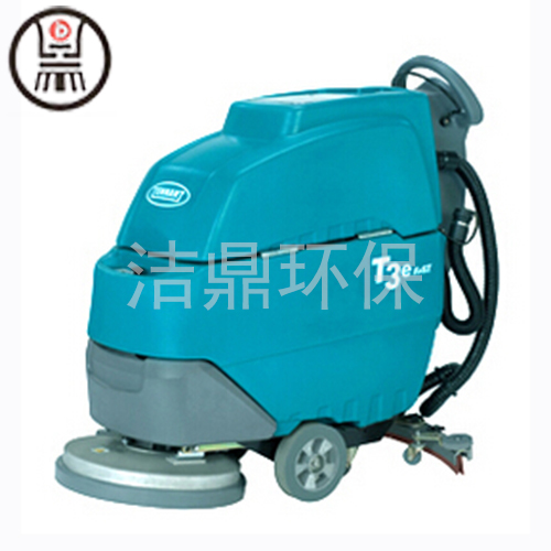 潍坊清洗设备洗地机价格