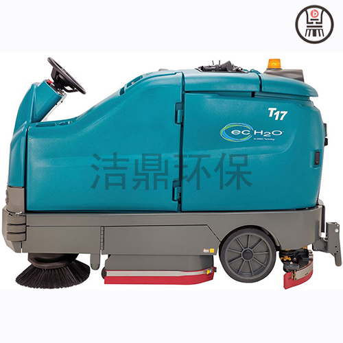 天津全自动洗地机是什么 山东洁鼎环保科技供应