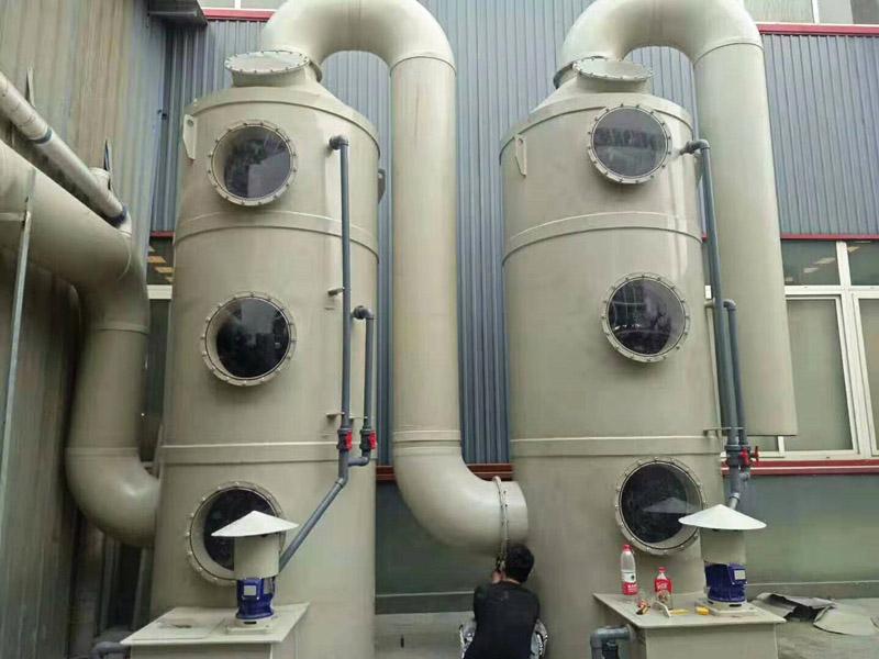 遵义废气处理设备销售,废气处理