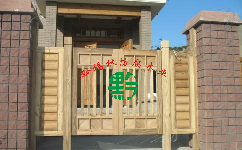 Customized anti-corrosion wooden fence in Liupanshui