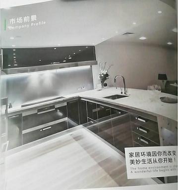 吐鲁番厨房宝垃圾处理器公司「美泊移门供应」