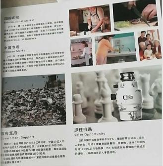 新疆厨房宝垃圾处理器公司,垃圾处理器